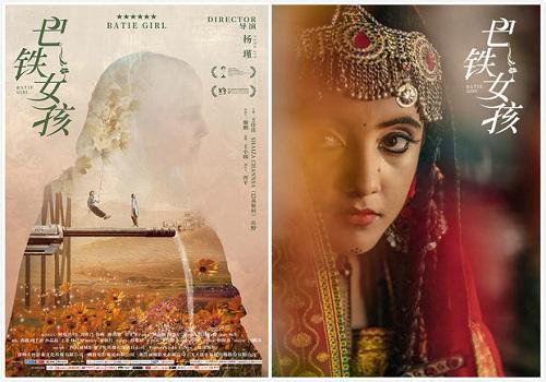 چین اور پاکستان کے اشتراک سے بنے والی فلم نومبر میں پیش کی جائے گی