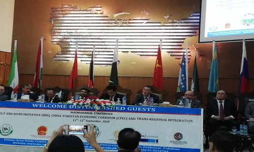 ایک پٹی ایک شاہراہ کو افغانستان اور وسطی ایشیائی ریاستوں تک وسعت دی جائے گی، چینی سفیر