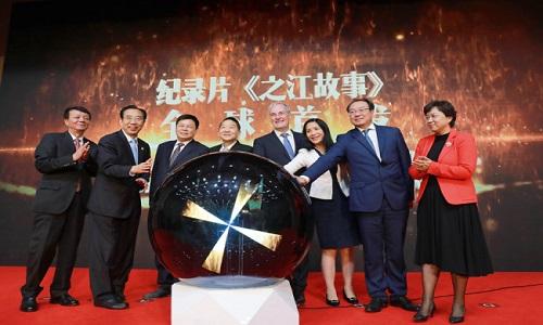 """دستاویزی فلم"""" زے جیانگ کی نئی کہانی """" عالمی سطح پر دکھانے کی تقریب کا اہتمام"""