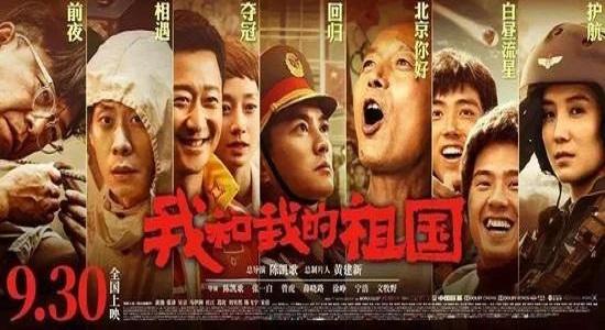 چین میں مثبت فکر پر مبنی ترغیبی فلموں کی مقبولیت