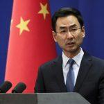 ہانگ کانگ حکومت کے حملے کی مکمل تحقیقات کے لئے برطانوی حکومت سے چینی مطالبہ