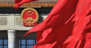 چین کے ویزہ سے متعلق ہدایات (نئی پالیسی)