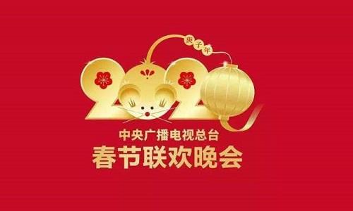 اس سال کا جشن بہار ایوننگ گالا 8K ٹیکنالوجی کا حا مل ہوگا