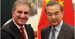 کرونا وائرس: وزیر خارجہ کی جانب سے چینی قیادت کا شکریہ