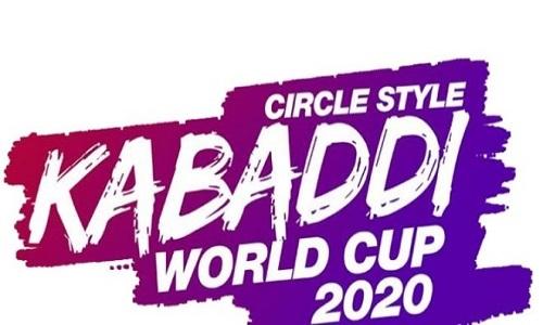 کبڈی ورلڈ کپ: آج تین میچز کھیلے جائیں گے