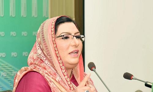 پاکستان ترکی کے ساتھ اپنے تعلقات کو انتہائی اہمیت دیتا ہے، معاون خصوصی