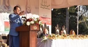 وزیراعظم کا پاکستان کو ریاست مدینہ کی طرز پر ایک عظیم مملکت بنانے کا عزم
