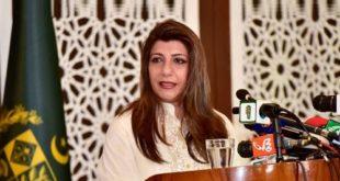 پاکستان کی جرمنی میں گھناونے حملوں کی شدید مذمت