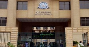 کیماڑی سے پھیلنے والی زہریلی گیس کے باعث انتظامیہ کا ڈاؤ میڈیکل کالج کو آج بند رکھنے کا اعلان