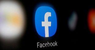 فیس بک پر کرونا وائرس سے متعلق گمراہ کن اشتہارات پر پابندی عائد