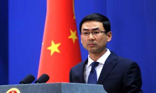 چین دیگر ممالک کے ساتھ مل کر 'دی بیلٹ اینڈ روڈ' کی تعمیر کو جاری رکھے گا