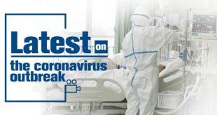 چائینیز مین لینڈ میں کرونا وائرس سے متاثرہ مریضوں کی تعداد میں اضافہ