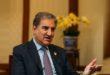 کرونا وائرس کے باوجود سی پیک پر کام جاری رہے گا: وزیر خارجہ