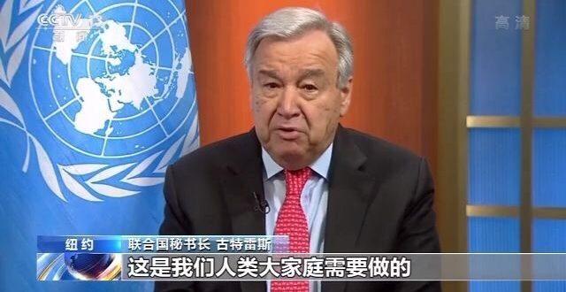 اقوام متحدہ کی وبائی صورتحال کے تناظر میں دنیا بھر میں مسلح تنازعات کے خاتمے کی اپیل