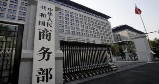 ملک بھر میں صارفین کی منڈی میں مثبت تبدیلیاں آئی ہیں، چینی وزارتِ تجارت