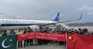 انسداد وباء کے لئے چینی طبی ماہرین پر مشتمل امدادی ٹیم پاکستان پہنچ گئی