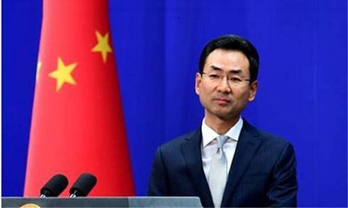 چین کو بدنام کرنے کے ہر رویے کی سختی سے مخالفت کی جائے گی، چینی وزارت خارجہ