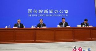 چین کرونا وائرس کی روک تھام کے لئے عالمی تعاون میں شامل ہونے پر تیار ہے