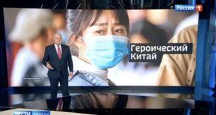 کرونا وائرس: چائنا میڈیا گروپ کی جانب سے بین الاقوامی میڈیا اداروں کے لئے اظہار تشکر