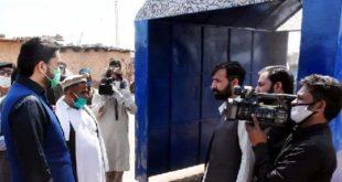 اسلام آباد: افغان پناہ گزین کیمپ میں واک تھرو سینیٹیشن گیٹ کی تنصیب