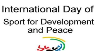 پاکستان سمیت دنیا بھر میں آج یومِ کھیل برائے فروغ امن و ترقی منایا جارہا ہے