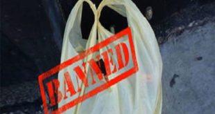 فیصل آباد اور گوجرانوالہ میں بھی پولی تھین بیگز کے استعمال پر پابندی عائد کردی گئی
