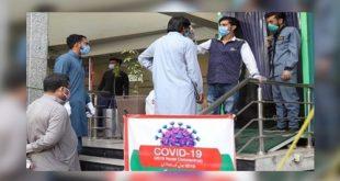 ملک میں کورونا وائرس سے 300،616 مریض صحت یاب