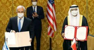 بحرینی وزارتی وفد آئندہ ہفتے اسرائیل کا دورہ کرے گا