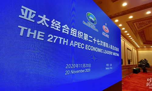 اپیک 2020ء: چینی صدر کی جانب سے ایشیاء پیسیفک ہم نصیب معاشرے کی تجویز