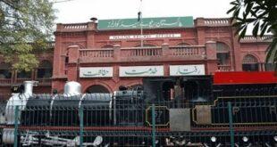 ریلوے میں کنٹریکٹ پر بھرتی ملازمین کو مستقل کرنے کا نوٹیفکیشن جاری