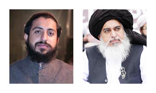 علامہ خادم رضوی کی نماز جنازہ ادا: علامہ سعد رضوی تحریک لبیک پاکستان کے نئے امیر مقرر