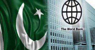 پاکستان میں ترسیلات زر کی وصولیوں میں 9 فیصد اضافہ متوقع