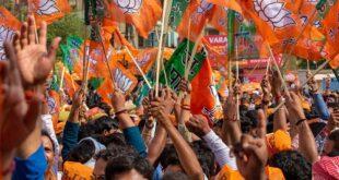 شدت پسند بھارتیہ جنتا پارٹی کی اسلام کے خلاف ایک اور سازش کا انکشاف