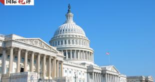 کیا امریکہ کی نئی انتظامیہ اٹلانٹک کے دونوں کناروں کے تنازعات کو حل کر سکے گی؟ سی آر آئی کا تبصرہ