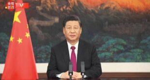 """ورلڈ اکنامک فورم """"ڈیووس ایجنڈا"""" مکالمہ میں چینی صدر کا خطاب"""