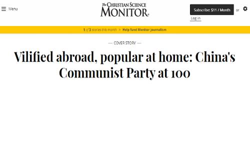 چینی کمیونسٹ پارٹی کیوں عوام میں مقبول ہے؟ امریکی ویب سائٹ کی رپورٹ
