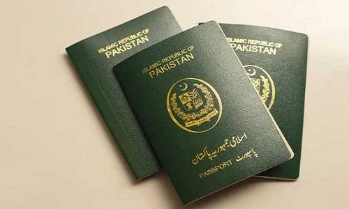 حکومت نے پاسپورٹ کی فیس میں کمی کر کے نئی فیس مقرر کر دی
