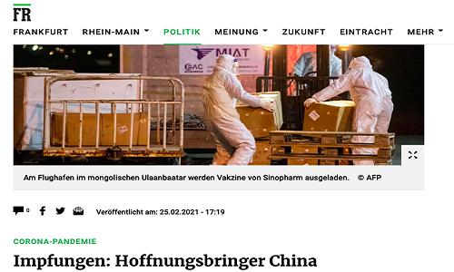ویکسینیشن کے عالمی عمل میں چین امید کی واحد کرن، جرمن میڈیا
