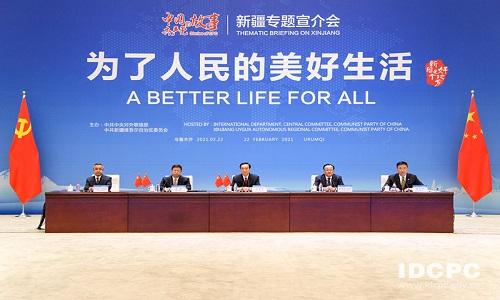 چینی کمیونسٹ پارٹی کی کہانی سلسلہ کے تحت سنکیانگ خصوصی تشہیری کانفرنس کا انعقاد