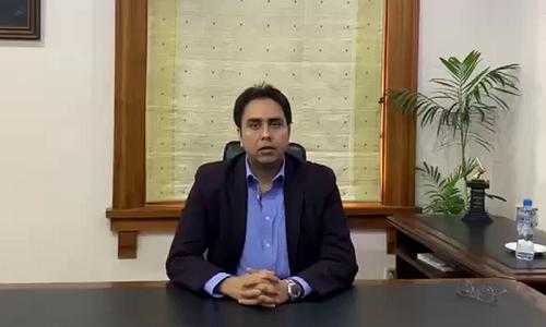 علی حیدر گیلانی کی ویڈیو سامنے آنے کے معاملہ، الیکشن کمیشن نوٹس لے، معاون خصوصی