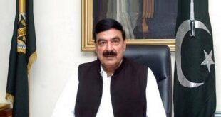 پاکستان کی ساحلی پٹی کی حفاظت کیلئے کوسٹ گارڈز کا کردار قابل ستائش ہے، فاقی وزیر داخلہ