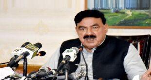 وزیِر داخلہ کا کراچی میں مزید نادرا اور پاسپورٹ دفاتر قائم کرنے کا اعلان