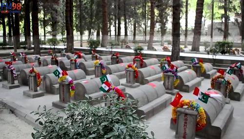 شاہراہ قراقرم کی تعمیر میں جانوں کا نذرانہ پیش کرنے والے چینی ہیروز کو خراج تحسین پیش کرنے کی تقریب