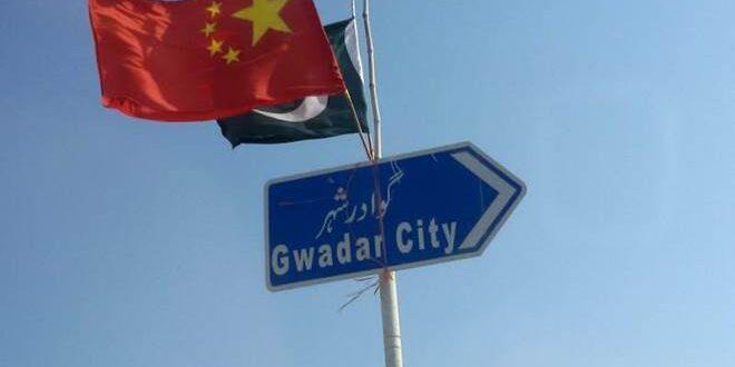 سی پیک منصوبہ بلوچستان میں امن و خوشحالی کی نوید ثابت ہو گا، سی پیک اتھارٹی
