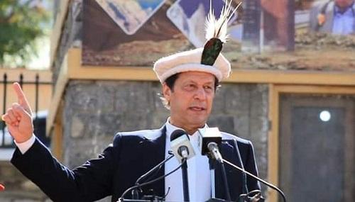وزیراعظم کا گلگت بلتستان کیلئے 370 ارب روپے کے ترقیاتی پیکج کا اعلان