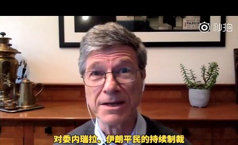 معلوم نہیں کہ بی بی سی صرف چین پر ہی 'انسانی حقوق کی خلاف ورزیوں' کا الزام کیوں عائد کرتا ہے