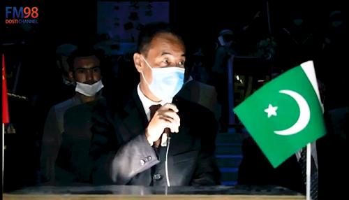 چین اپنے ہیروز اور بھائیوں کو قدر کی نگاہ سے دیکھتا ہے۔ چینی سفارت خانے کے منسٹر کونسلر