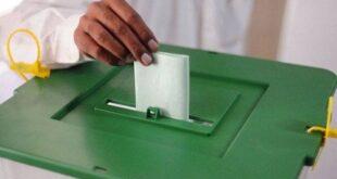 حلقہ این اے 75 ڈسکہ کے ضمنی الیکشن میں پولنگ جاری