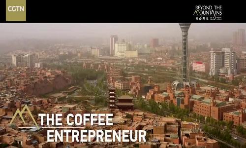 سنکیانگ: کافی سے وابستہ کاروبار کا فروغ