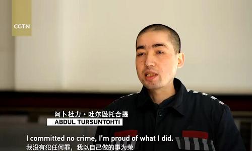 چین کے سنکیانگ ویغور خود اختیار علاقے میں انسداد دہشت گردی و انتہا پسندی کی راہ میں حائل چیلنجز: سنکیانگ میں انتہا پسند ذہنیت کی حوصلہ شکنی لازم